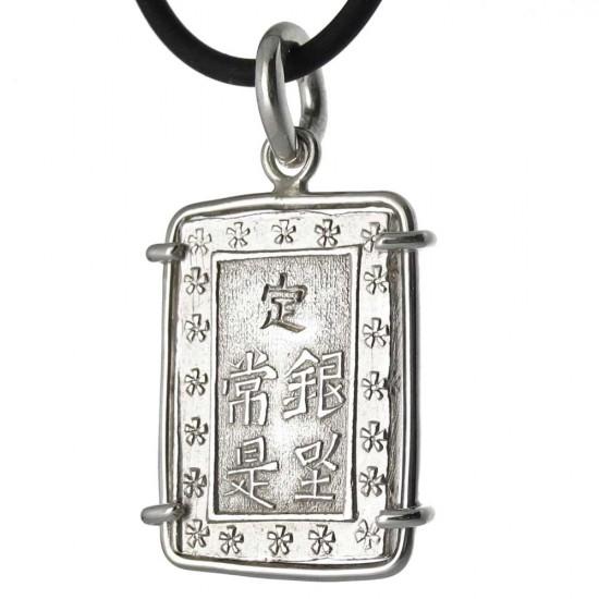 Japanese Samurai Warrior Era Coin
