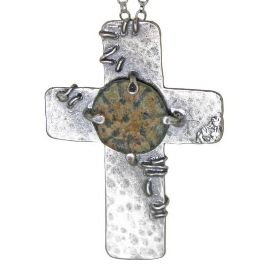 Widow's Mite Biblical Coin on a Cross