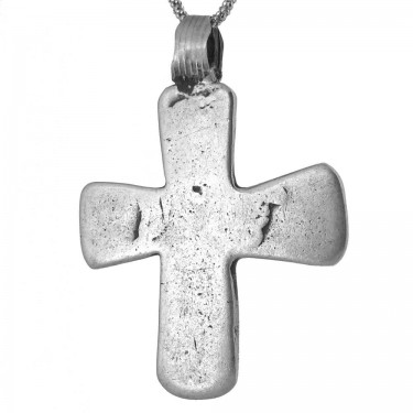 Ethiopian Coptic Cross Cut Directly From An Austrian Coin