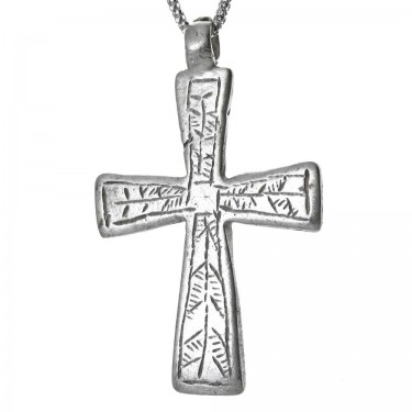 A Simpler Designed Christian Cross